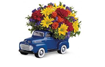 αποστολή λουλουδιών